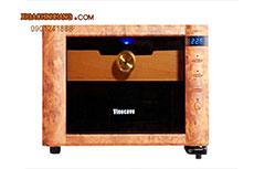 Tủ giữ ẩm bảo quản xì gà Vinocave  HCM 0901241888 - 256 Pasteur Q3